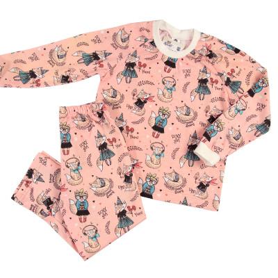 c8cf39acba4f0 Детская одежда – купить в Киеве, Украине: цена, фото, описание ...