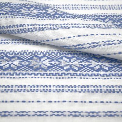 Ткань обрядовая 155 см (синий)