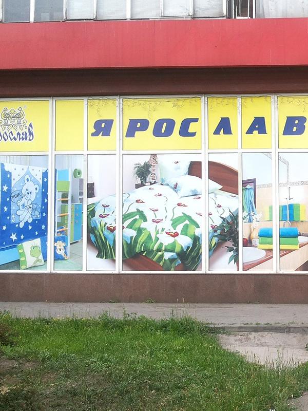 c39bcdc86e2 Магазин г. Запорожье