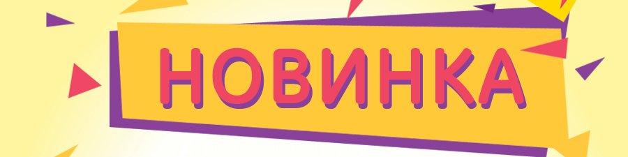 e562d146740 Интернет-магазин домашнего текстиля Ярослав
